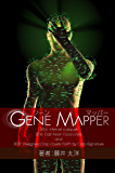 Gene Mapper -core- (ジーン・マッパー コア)