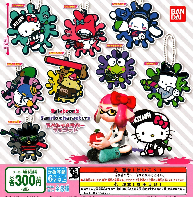 BANDAI Splatoon 2 Sanrio SP Rubber Mascot Gashapon 8 set mascot capsule toys: Amazon.es: Juguetes y juegos