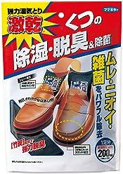 激乾 除湿剤 湿気取り くつ用 脱臭 靴 1足分