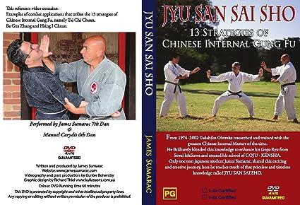 Amazon com: 13 Energies - Jyu San Sai Sho: Movies & TV