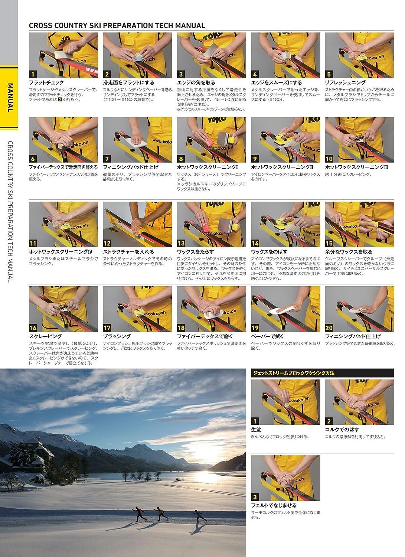 Amazon toko lf tribloc ski wax sports outdoors nvjuhfo Gallery