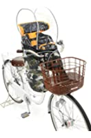 OGK技研 まえ子供のせ用ソフト風防レインカバー RCF-003 専用袋付