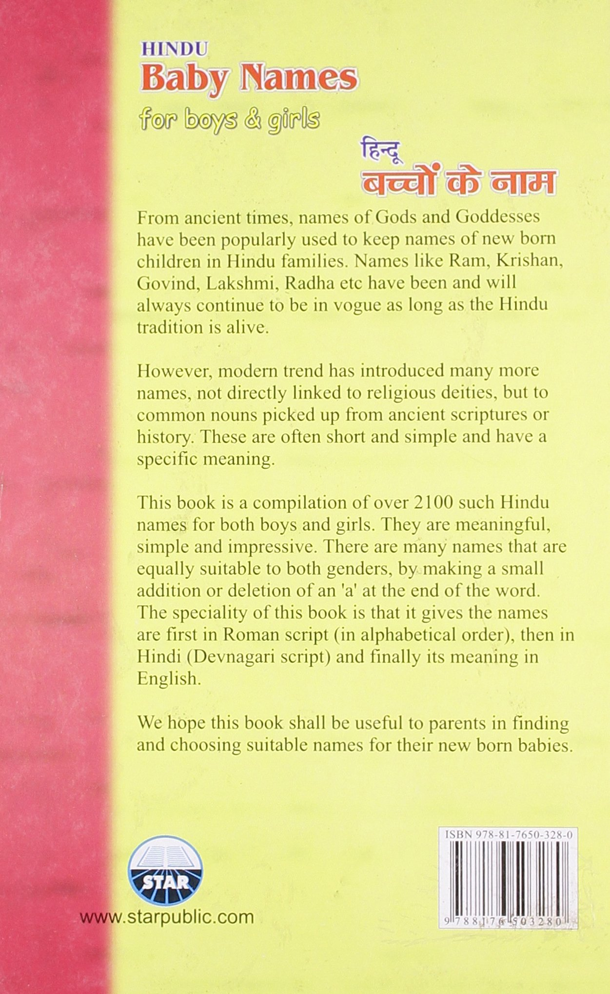 Modern baby names meaning lakshmi