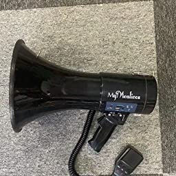 Amazon Co Jp Mymealivos Shoulder Megaphone W Give Charger Megaphone Event Sports Escape Training Induction Drop Speech School Fire Home Kitchen