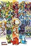 1000ピース ジグソーパズル PUZZLE&DRAGONS 3rd Aniversary!(50x75cm)