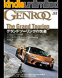 GENROQ (ゲンロク) 2020年 2月号 [雑誌]
