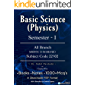 Basic Science Physics PDF Book Download for Online Exams (English Edition)