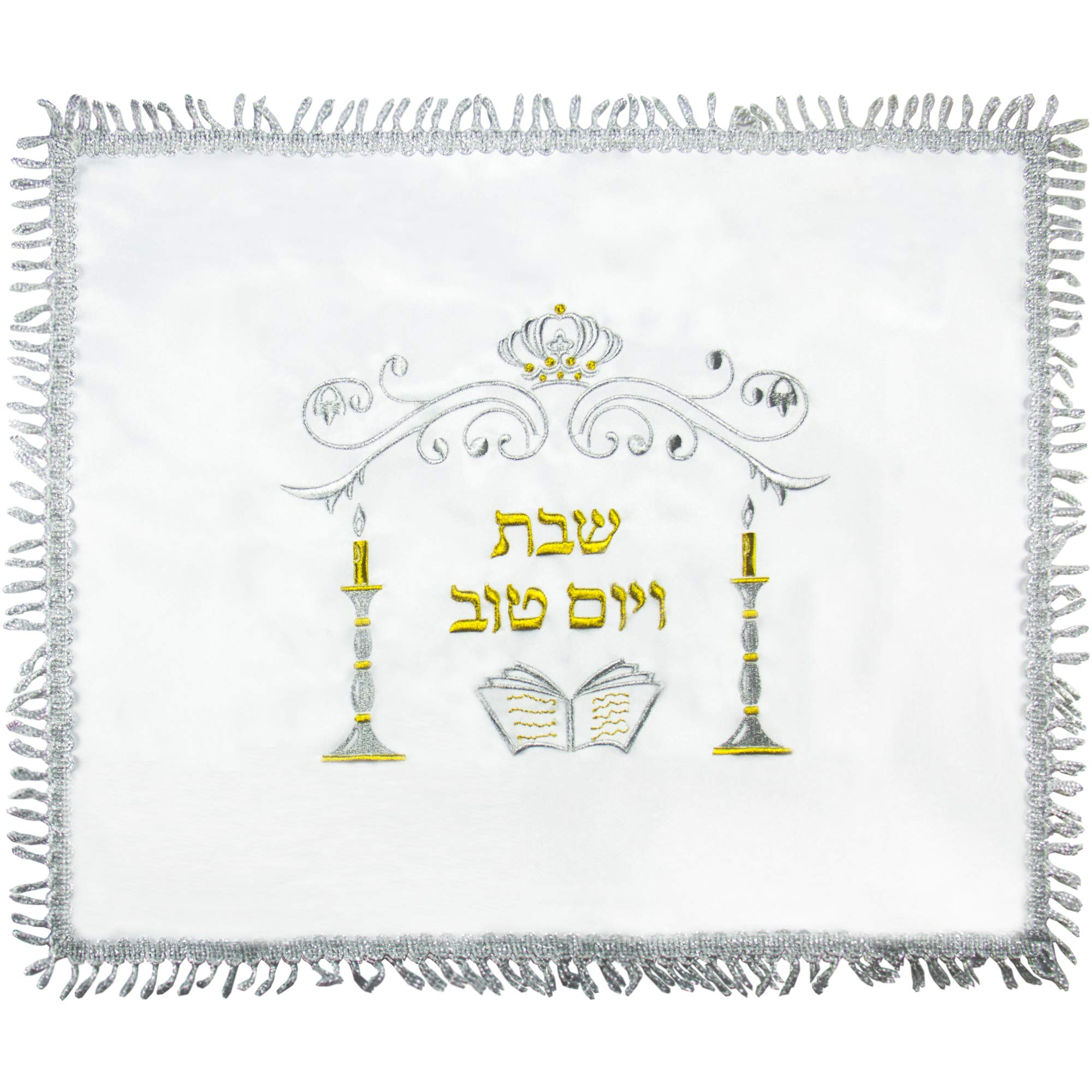 ateret yudaica White Satin Challah Cover for Shabbat Bread (20''/16'') with Shabbat Candlestick Silver & Gold Embroidery, Silver Fringes, from Israel, Nice Gifts.