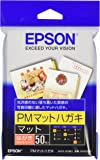 EPSON PMマットはがき (100×148mm)はがき 50枚入り KH50PM