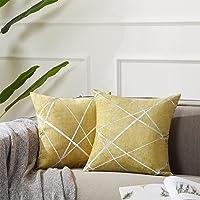 Gigizaza - Funda de cojín grande de 45 x 45 cm, funda decorativa cuadrada de color amarillo para dormitorio, sofá, sala…