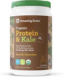 product image for Amazing Grass Vegan Protein & Kale Powder: 20g of Organic Protein + 1 Cup Leafy Greens per Serving, Chocolate, 15 Servings