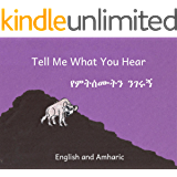 Tell Me What You Hear in English and Amharic
