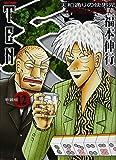 天 新装版 12 (近代麻雀コミックス)