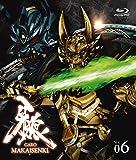 牙狼<GARO>~MAKAISENKI~ vol.6 (初回限定仕様) [Blu-ray]