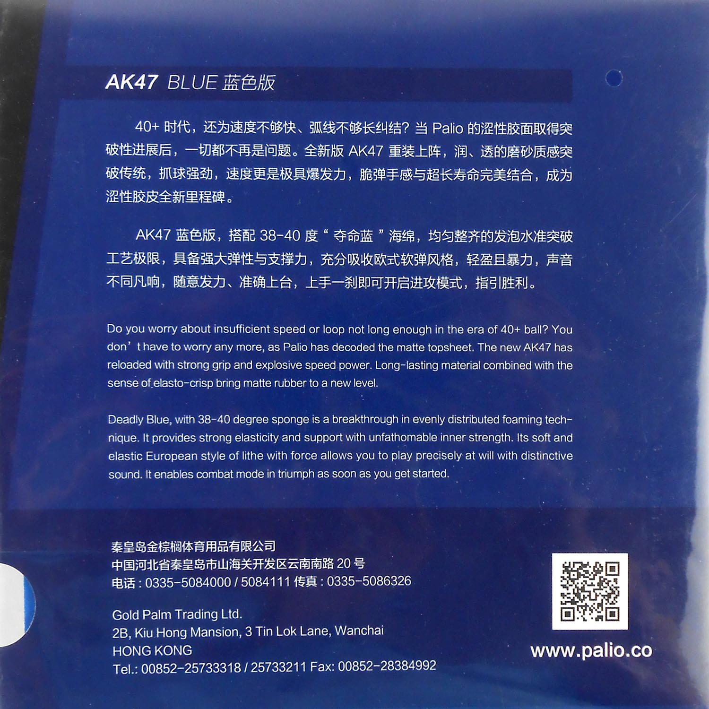 Amazon.com : Palio AK47 AK-47 AK 47 Blue Matt Pips-in Table Tennis Ping Pong Rubber with Sponge H38-40 2.2mm (Black) : Sports & Outdoors