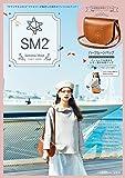 SM2 Samansa Mos2 FAMILY BOOK (バラエティ)