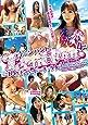 10代限定ナンパ! ティーンハント inビーチ! [DVD]