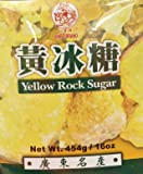 16oz Sinbo Brand Yellow Rock Sugar, Pack of 1