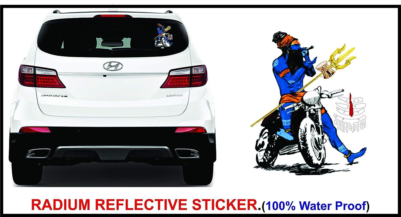 Just rider radium stickers for bike bhole bike amazon in car motorbike