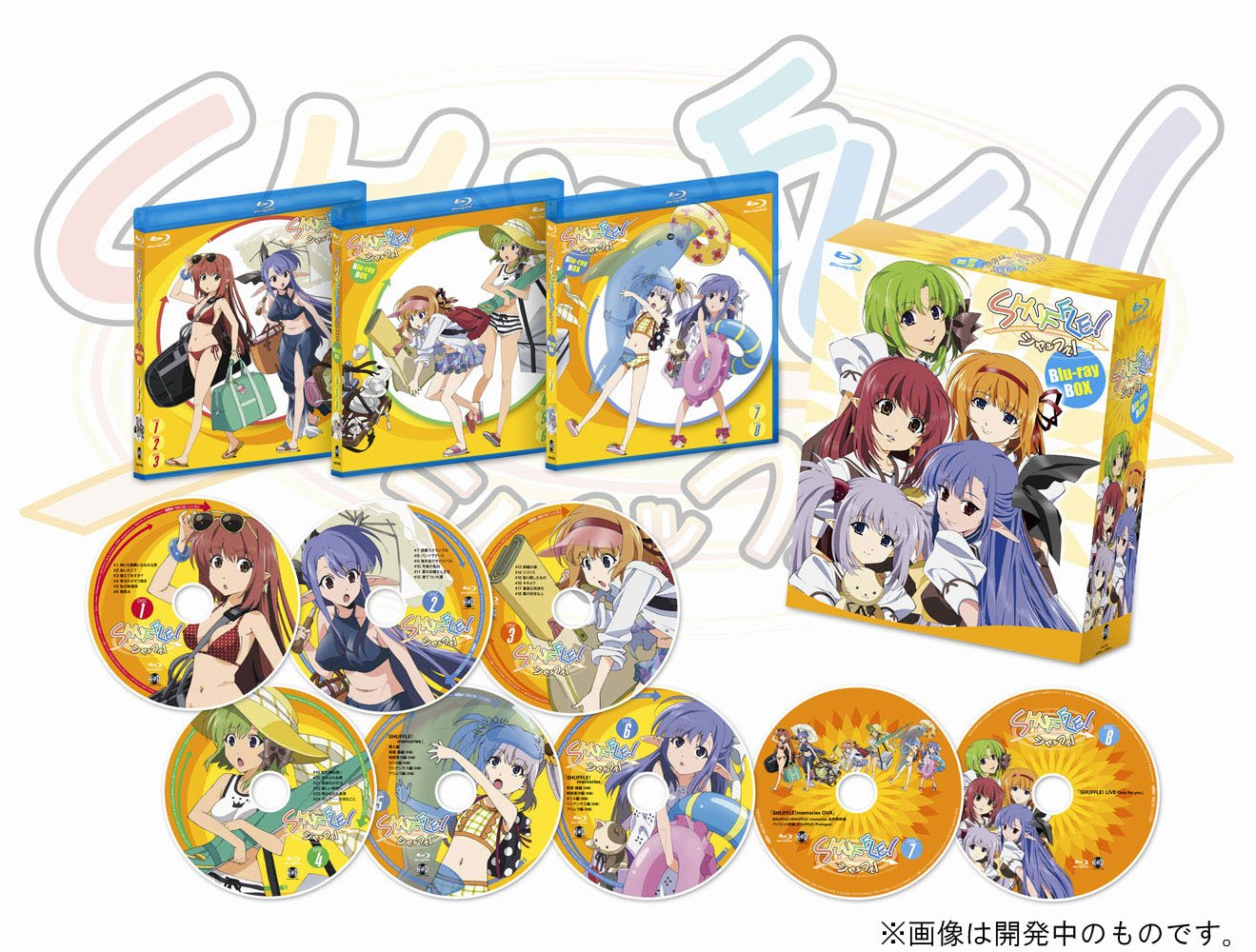 Shuffle! BOX 【初回限定生産】 [Blu-ray] B0046ZS430