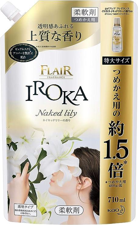 香り の 良い 柔軟 剤