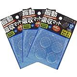【まとめ買いセット】耐震マット 丸型3cm 4枚入 3個組 231404