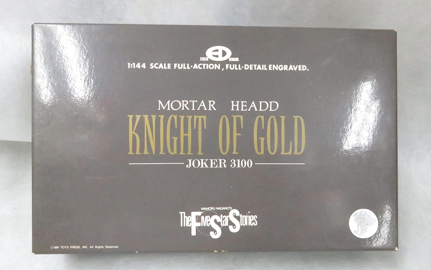 The Five Star Stories MORTAR HEADD KNIGHT OF GOKD JOKER 3100 1:144 SCALE FULL-ACTION,FULL-DETAIL ENGRAVED   B07CSKX1S8