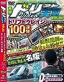 ドリフト天国 DVD Vol.86