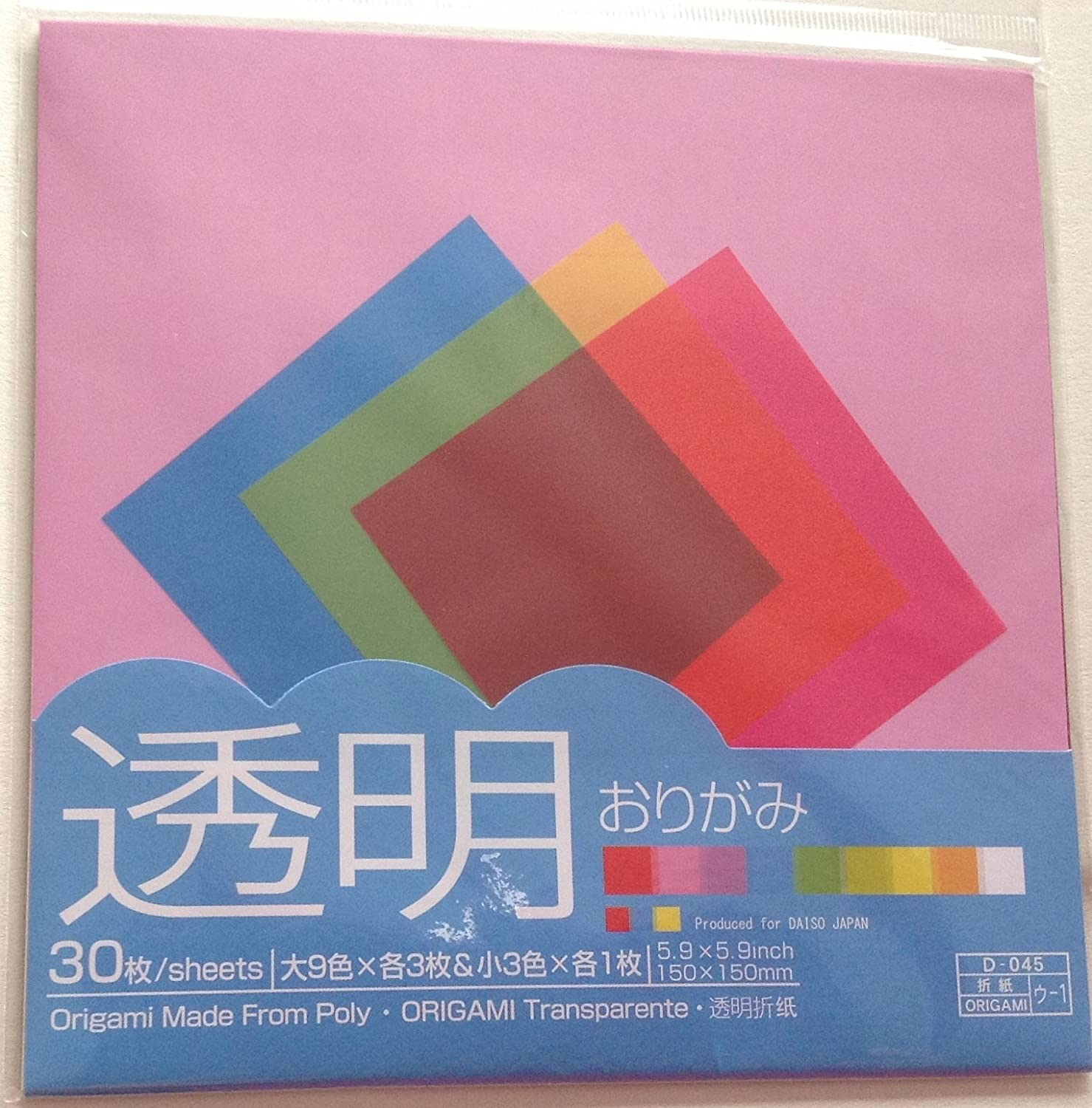 Best Choice Colored Foil Sheets Visions - Totaltravel.US