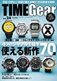 TIME Gear(24) (CARTOPMOOK)