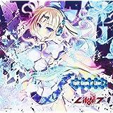 PCゲーム「 Liber_7 永劫の終りを待つ君へ 」主題歌シングル「 Split Single of Liber_7 」