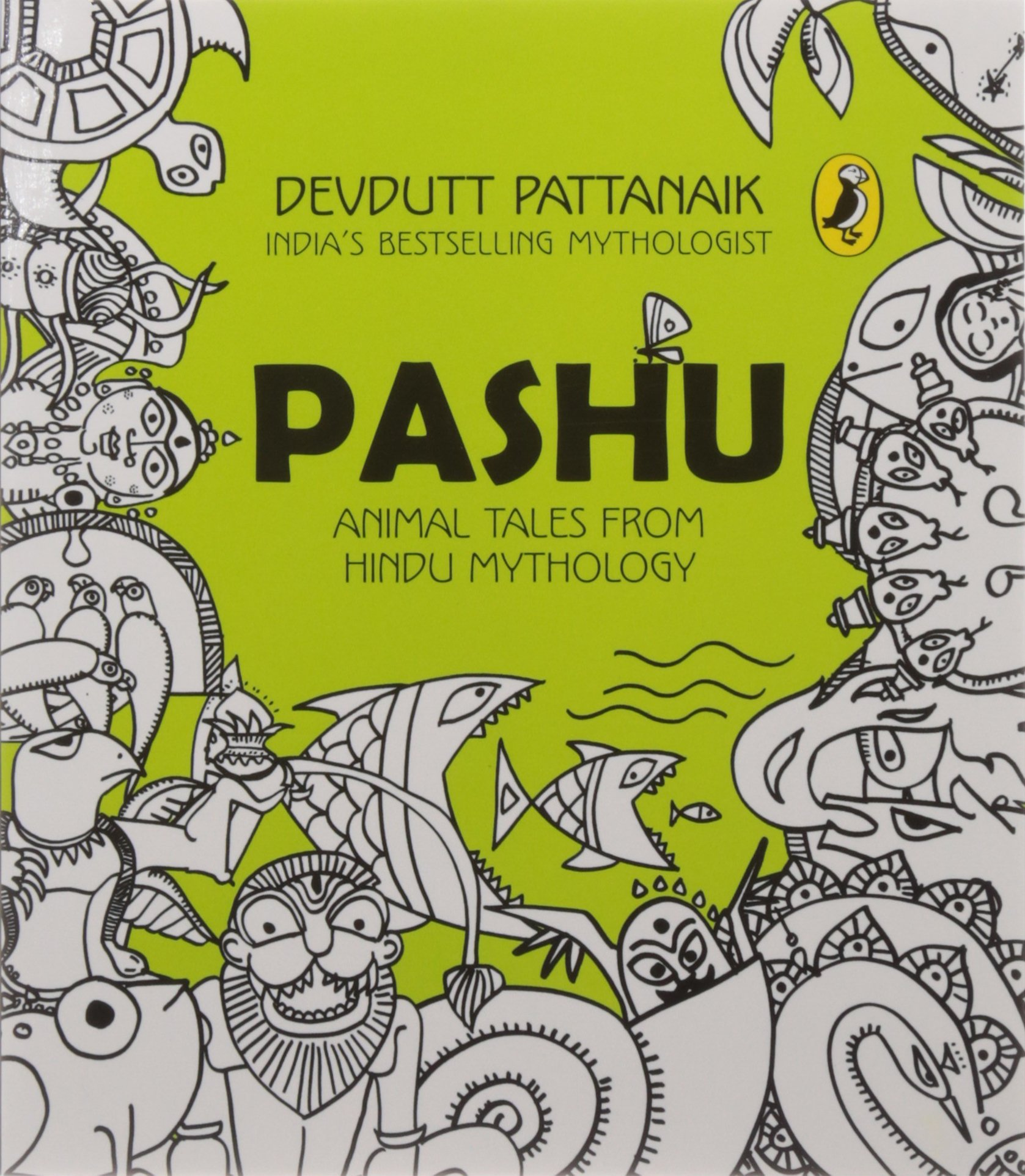 buy pashu book online at low prices in india pashu reviews