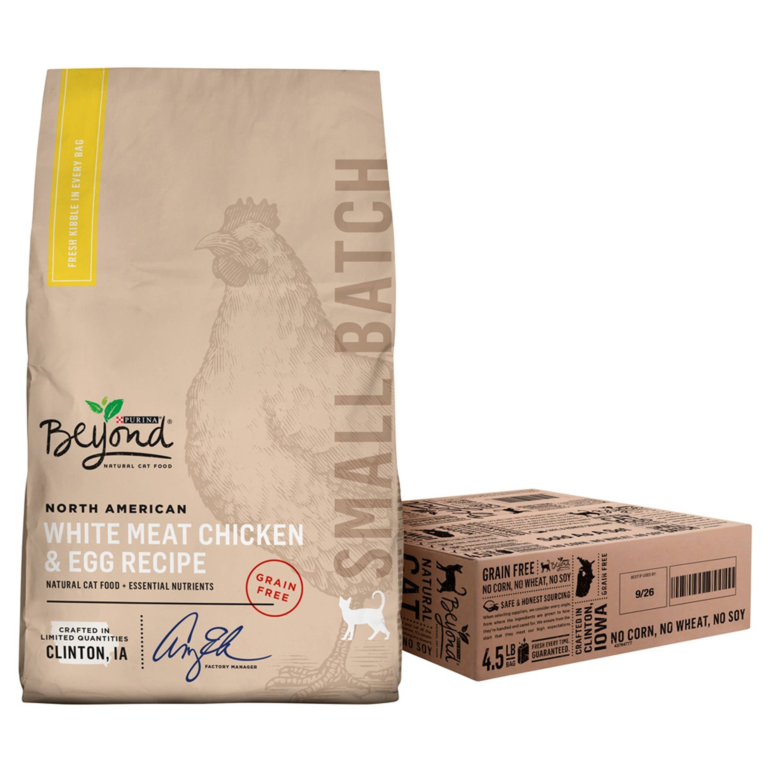 Purina Beyond Small Batch Grain-free North American White Meat Chicken & Egg Dry Cat Food - 4.5 lb. Bag by Purina Beyond (Image #3)