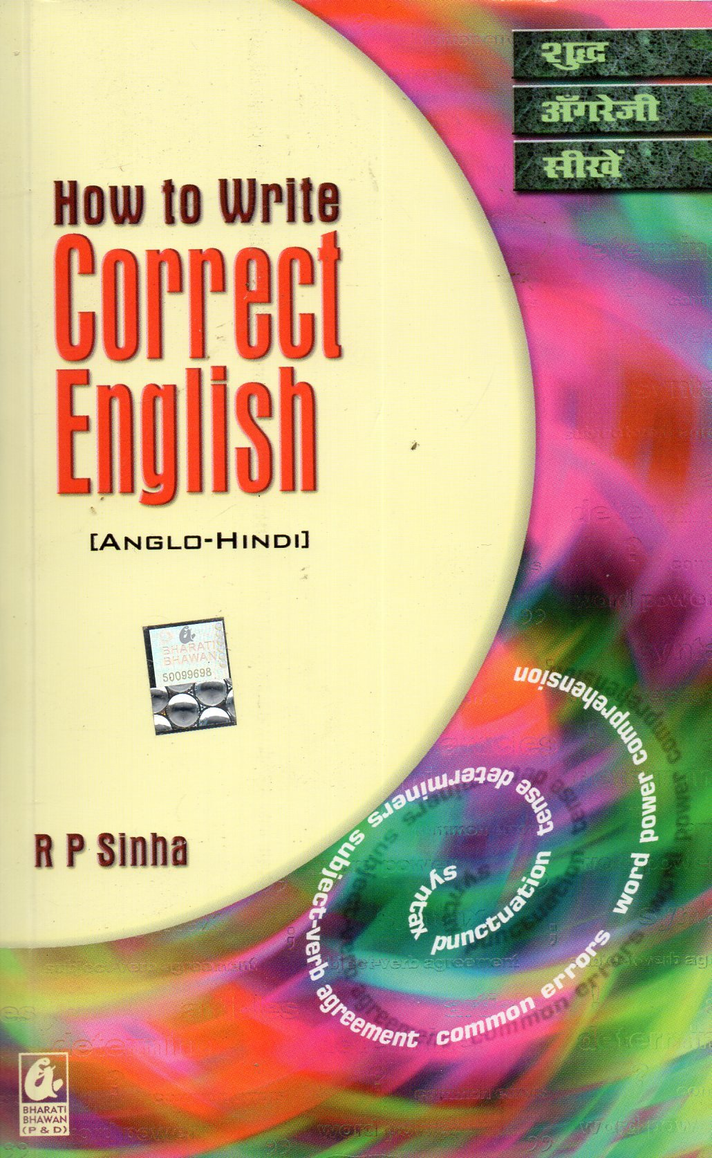 how to write correct english by r p sinha free download