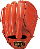 ZETT(ゼット) 野球 軟式 グラブ(グローブ) プロステイタス ピッチャー 右投用 ディープオレンジ/ブラック(5819) BRGB30711
