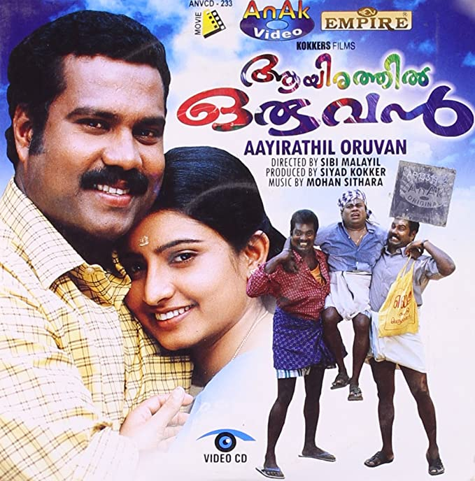 i movie in tamil hd download