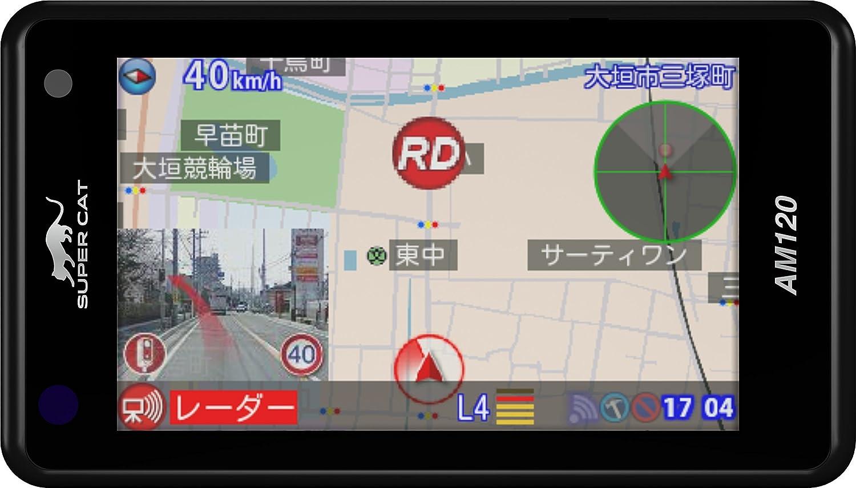 ユピテル レーダー探知機 AM120 3年保証 GPSデータ13万6千件以上 小型オービスレーダー波受信 OBD2接続 GPS/一体型/フルマップ表示/リモコン付属<br />