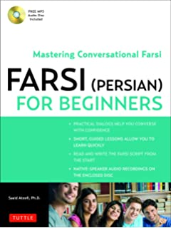 Persian grammar students edition ann k s lambton 9780521091244 farsi persian for beginners mastering conversational farsi free mp3 audio disc included fandeluxe Images