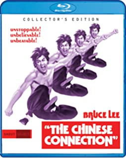 c6f95e931ca Amazon.com: Enter the Dragon [Blu-ray]: Bruce Lee, Jim Kelly, John ...