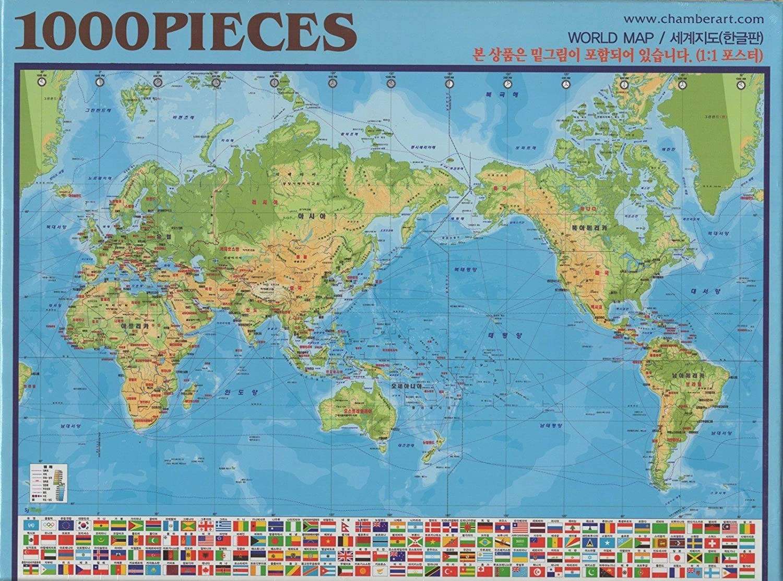Amazon.com: George Korean World Map 1000 Piece Puzzle: Toys ...