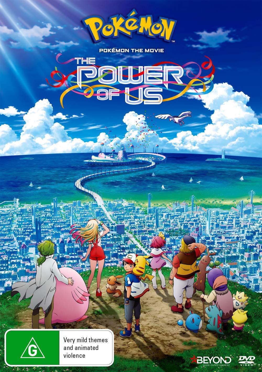 Amazon Com Pokemon The Movie The Power Of Us Tetsuo Yajima