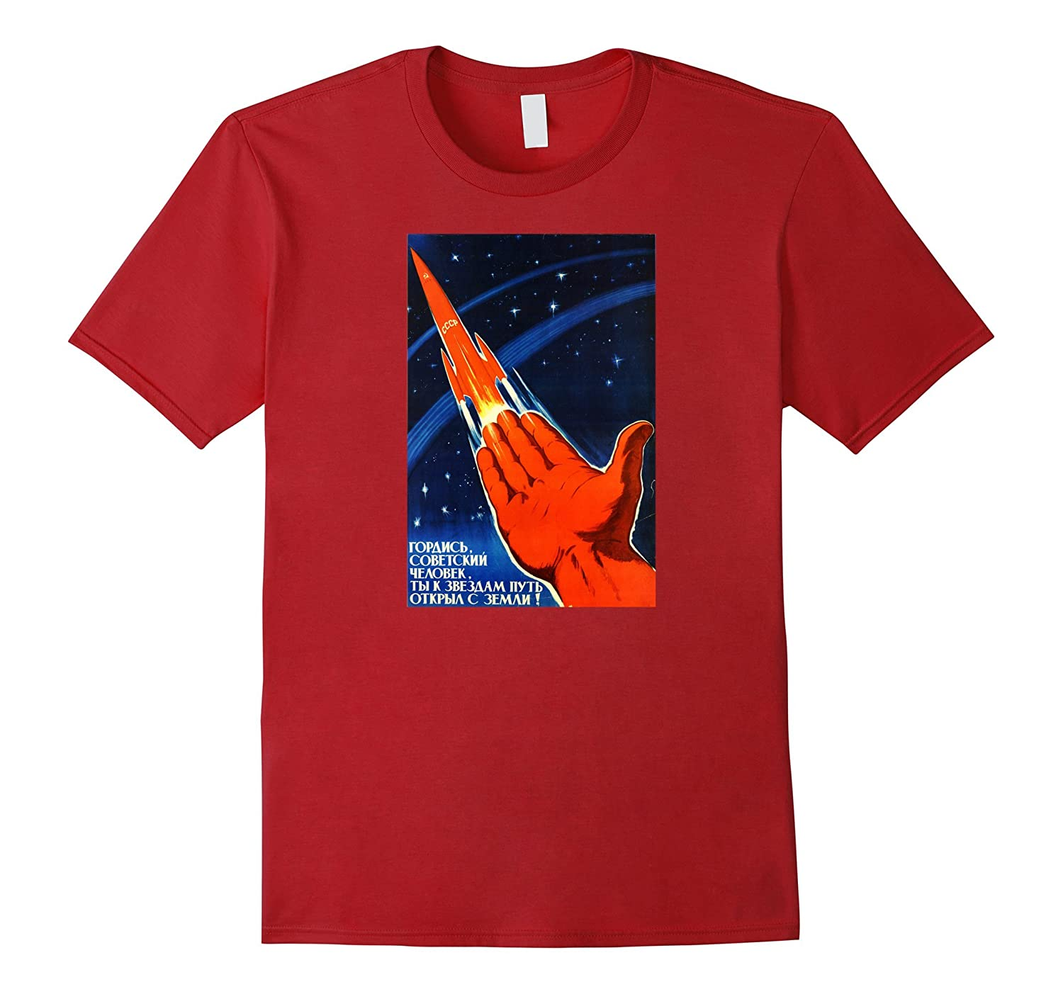84808f3a9 Be Proud Space Program Vintage USSR Retro Soviet Poster Tee ...