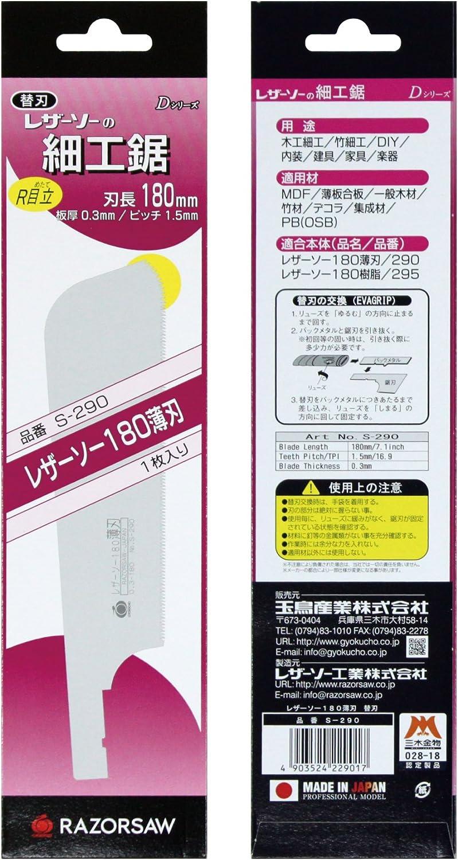 Gyokucho Razor Ryoba Saw 180mm with Blade No.290 No.291 No.293 Razorsaw JAPAN