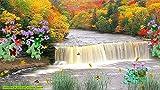 Software : Autumn Waterfall Screensaver