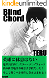 Blind Chord