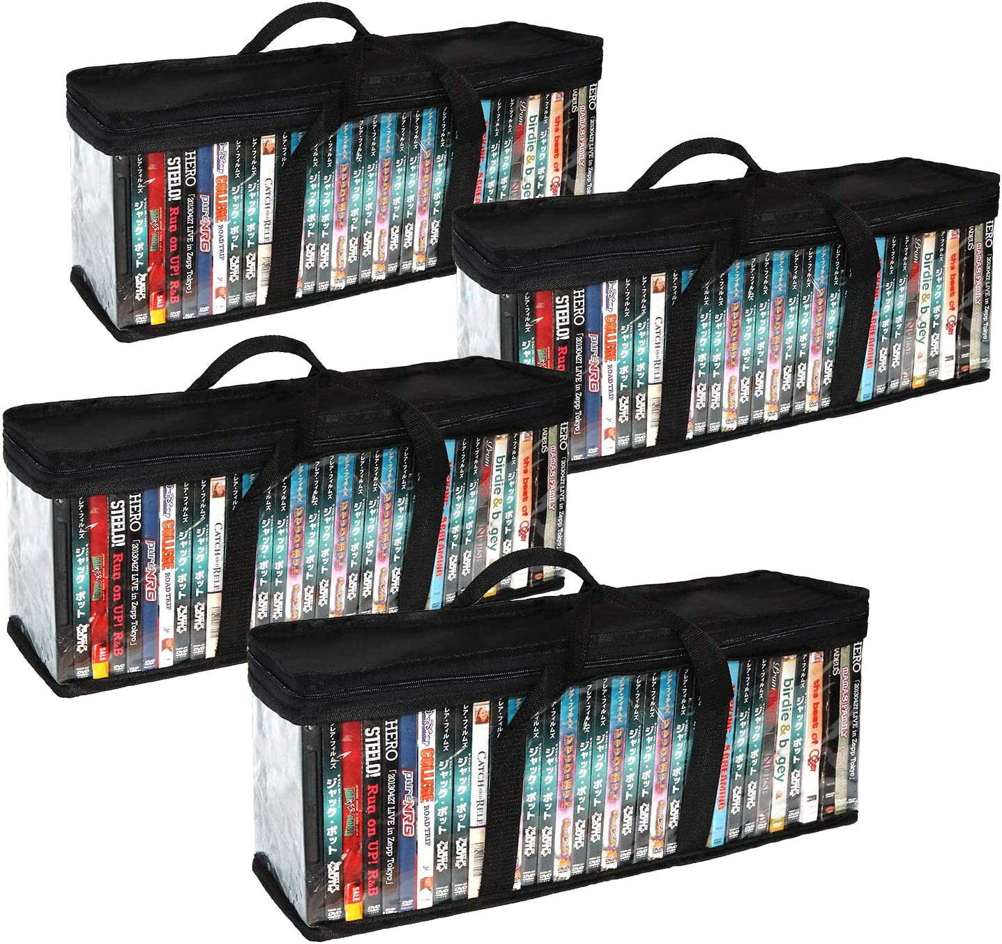 QEQRUG DVD Storage Case Holder Organizer Bags Black Stackable DVD Holder, Hold up to 160 DVDs, BluRay, Movies, Media, PS4 Video Games, Set of 4, Easy to Carry