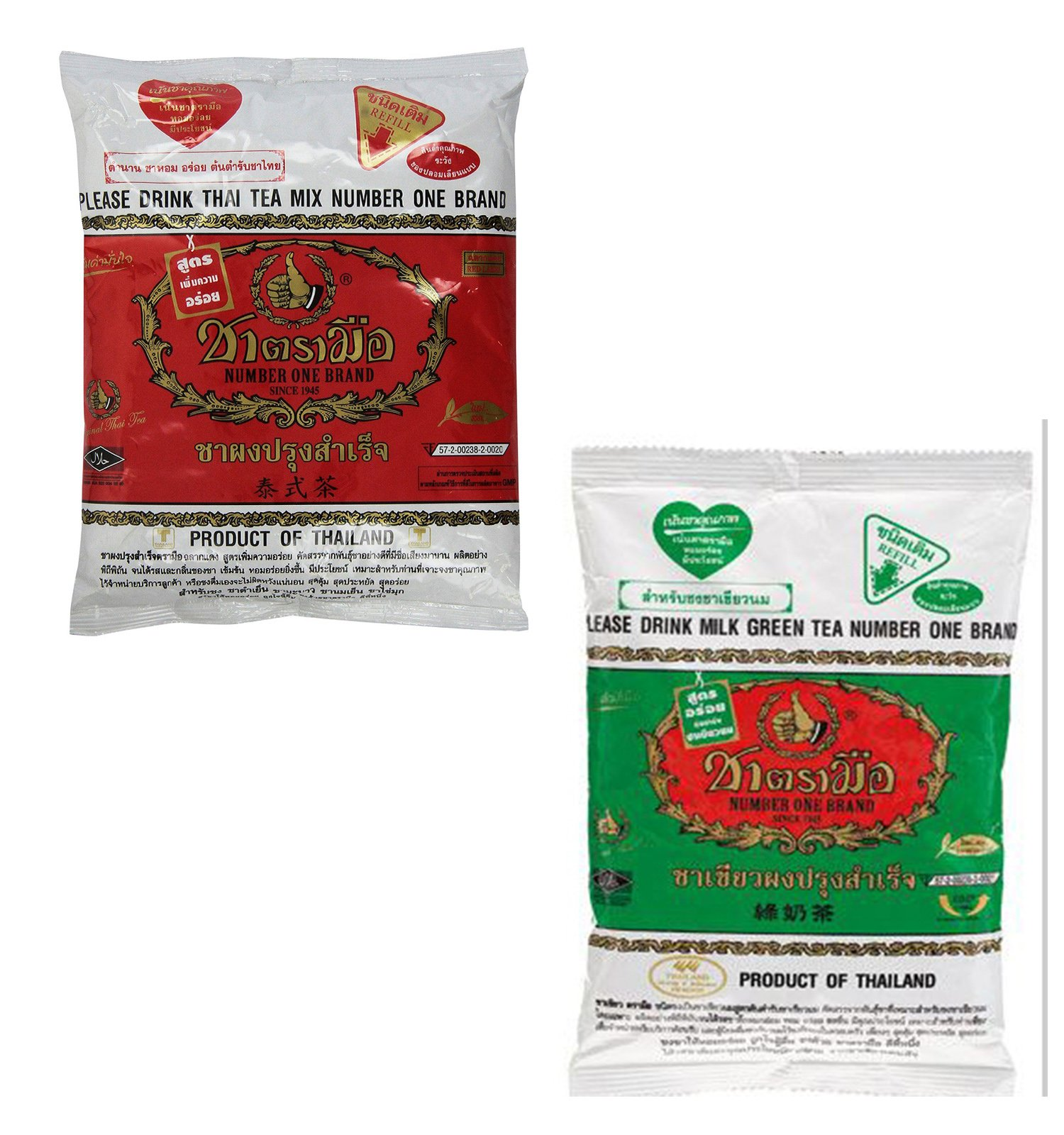 10 Bag/lots - The Original Thai Iced Tea Mix ~ Number One Brand Imported From Thailand! 400g Bag Great for Restaurants That Want to Serve Authentic and High Quality Thai Iced Teas. Sent with EMS