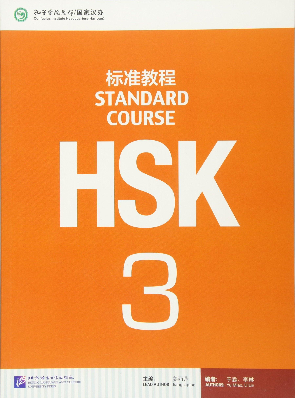 Hsk Standard Course 3 - Textbook [+MP3-CD]