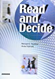 Read and Decide―問題解決のためのリーディング