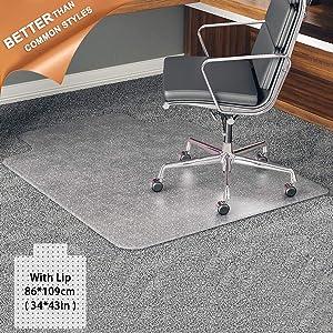 Chair-Mat-with-Lip, Desk-Chair-Mat, Chair-Mat-for-Carpet, YOUKADA Heavy Duty Chair Mat,Desk Chair Mat with Lip for All Carpets, 86 x 109 cm/34 x 43 inches